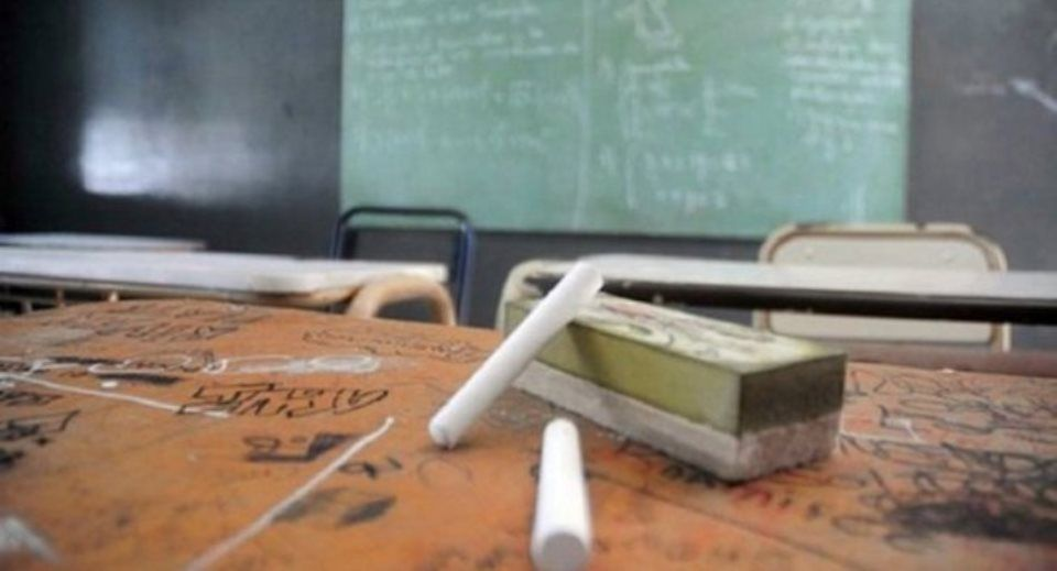 Aula_sin_clases